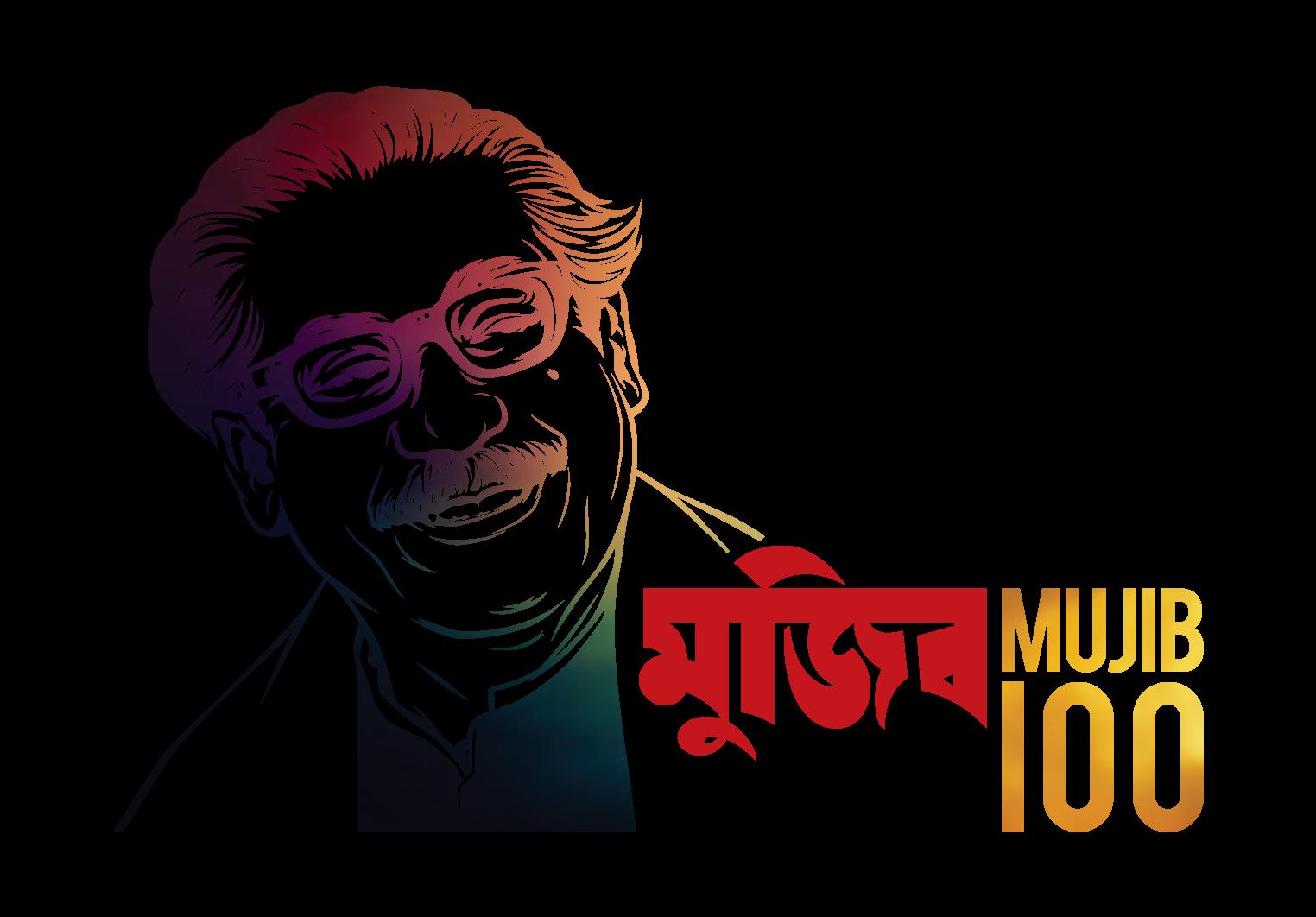 mujib100